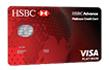 Tarjeta Advance Platinum HSBC