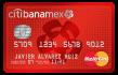 Tarjeta Banamex Clásica